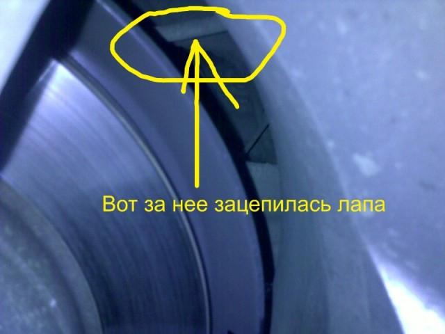 """Место """"Гагарина"""" в колесе"""