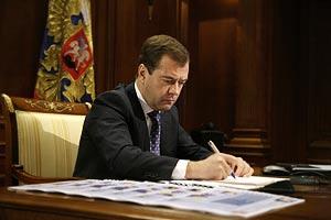 Д.А.Медведев, президент РФ