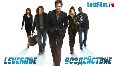 poster_leverage