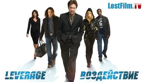 poster_leverage