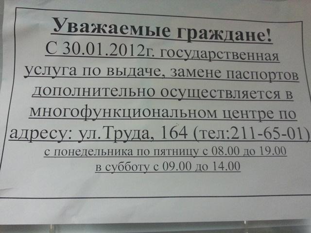 ENIMAGE1363252395259
